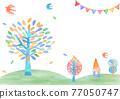 樹木 樹 木頭 77050747