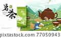 Tea ad banner template 77050943