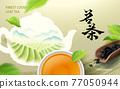 Tea art ad template 77050944