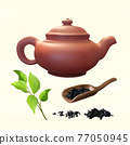 3d Asian teaware collection 77050945