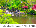 萬博公園 大阪萬博公園 世博會紀念公園 77051786