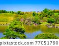 萬博公園 大阪萬博公園 世博會紀念公園 77051790