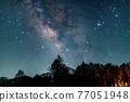 銀河 星空 星星 77051948