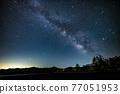 銀河 星空 星星 77051953