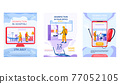 Set of illustrations about disinfection. Man in protective suit disinfects office and hospital 77052105