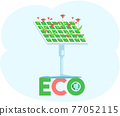 Solar panel with different coniferous trees. Production of electricity without harm to environment 77052115
