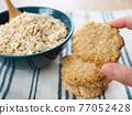 燕麥粥 餅乾 烘培食品 77052428