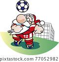 聖誕老人 聖誕老公公 足球 77052982