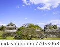 熊本城堡 城堡 城堡塔樓 77053068