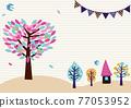 樹木 樹 木頭 77053952