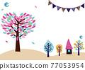 樹木 樹 木頭 77053954