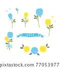 rose, flower, flowers 77053977