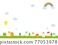 city, rainbow, cityscape 77053978