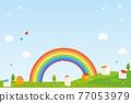 city, rainbow, cityscape 77053979