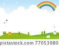 city, rainbow, cityscape 77053980