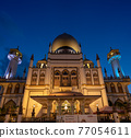sultan mosque, mosque, mosques 77054611