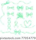 綠絲帶 77054779