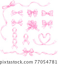 粉紅絲帶 77054781