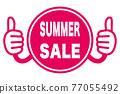 夏天 矢量 郵票 77055492
