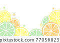 柑橘 橙色 橘子 77056823