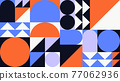 Abstract Geometric Vector Background 77062936