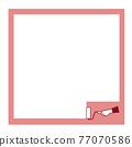 frame, vector, vectors 77070586