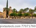 Alcazar de los Reyes Cristianos, the Christian Monarchs in Cordoba, Spain. 77071760