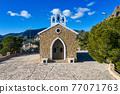 La Virgen del Buen Suceso Sanctuary in Cieza in Murcia region, Spain 77071763