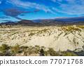The Badlands of Abanilla and Mahoya near Murcia in Spain 77071768