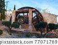 Ancient arabic mill, water noria at Abaran village in Murcia region Spain Europe 77071769