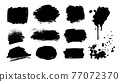 Collection of grunge vector hand drawn elements 77072370