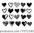 Vector hand drawn grunge heart 77072380