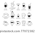 Line art illustration set of coffee cups 77072382