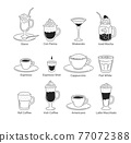 Line art illustration set of coffee cups 77072388