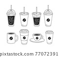 Line art illustration set of coffee cups 77072391