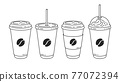 Line art set of disposable coffee cups 77072394
