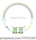 雨季 梅雨 水彩畫 77075267