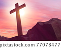 Religious concept with cross against sky 77078477