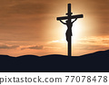 Religious concept with cross against sky 77078478