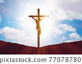 Religious concept with cross against sky 77078780
