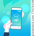 human hand holding smartphone with daily temperature mobile app weather forecasting and meteorology 77079108