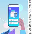 hand ordering pills in medical mobile app on smartphone screen online medicine healthcare concept 77079119