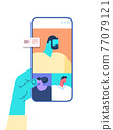 hand using mobile app for virtual conference meeting friends discussing during video call on smartphone screen 77079121