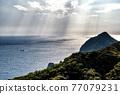 天使的拉得 伊豆半島 海洋 77079231