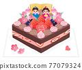 Hinamatsuri巧克力蛋糕 77079324