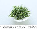 蘆筍 食品 原料 77079455