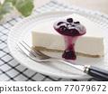 奶酪蛋糕 冷凍芝士蛋糕 蛋糕 77079672