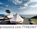 帳篷 營地 露營 77082467