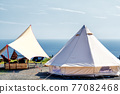 帳篷 營地 露營 77082468