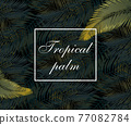 Tropical leaves covers design modern backgrounds. Vector illustration. 77082784